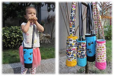 兒童水壺袋