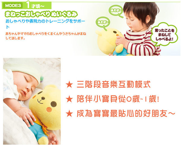 p091443346816-item-5276xf2x0600x0489-m.jpg