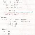韓文第六課-2