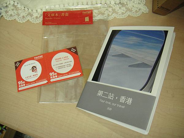 DSC06369.JPG