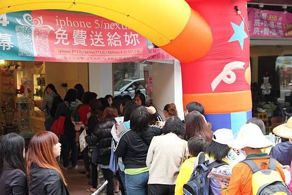玩美宣顏美妝小舖-大甲旗艦店開幕盛況 (121).JPG