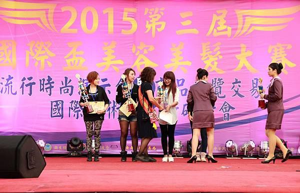2015121苗栗國際盃美容美甲大賽_1103.jpg