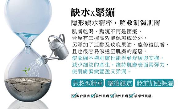 2014-2-10 芭歐芭保修護精粹2-01-1.jpg