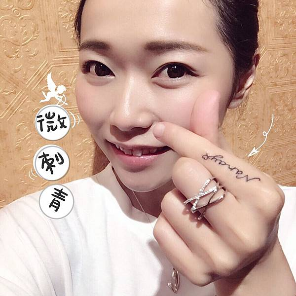 MINI輕。刺青_9319.jpg