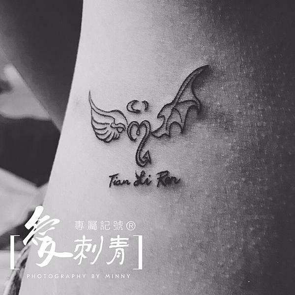 MINI輕。刺青_4991.jpg