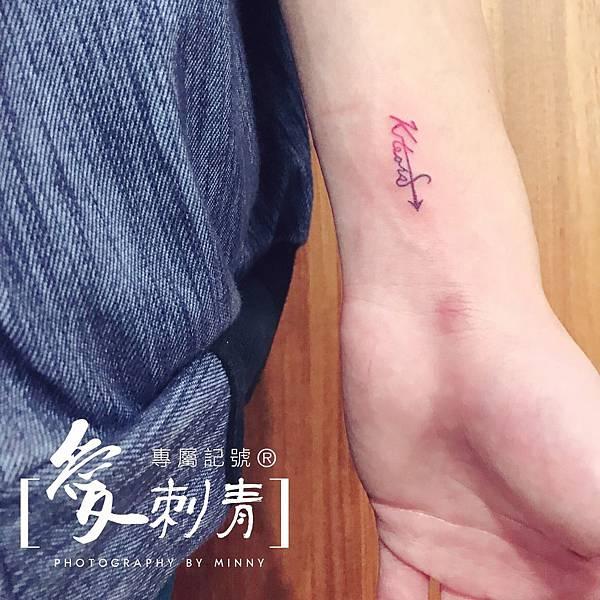 MINI輕。刺青_170103_0103.jpg