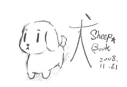2008.11.21(犬).jpg