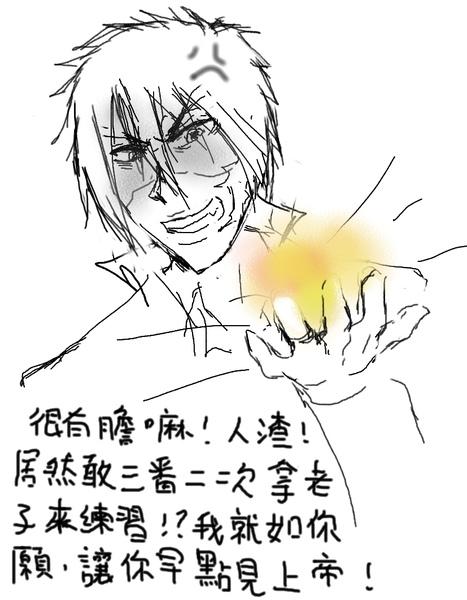 2010.03.27─3.JPG