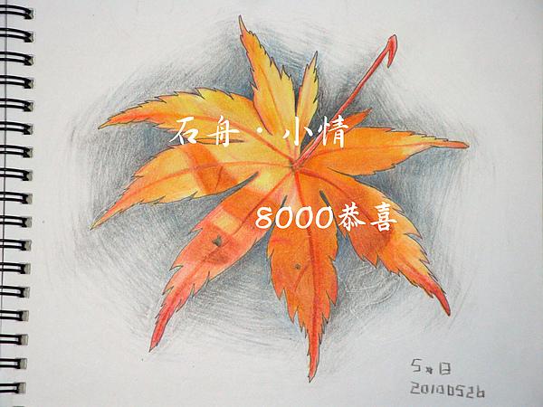 20100526拷貝.jpg