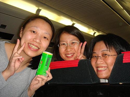 /home/service/tmp/2008-07-08/tpchome/776955/141.jpg