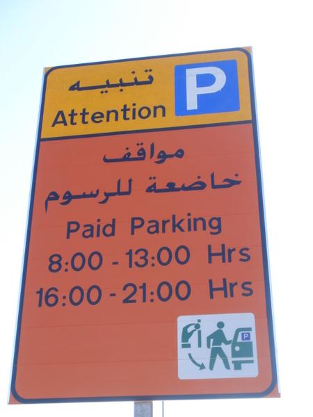 還有午休時間的停車收費