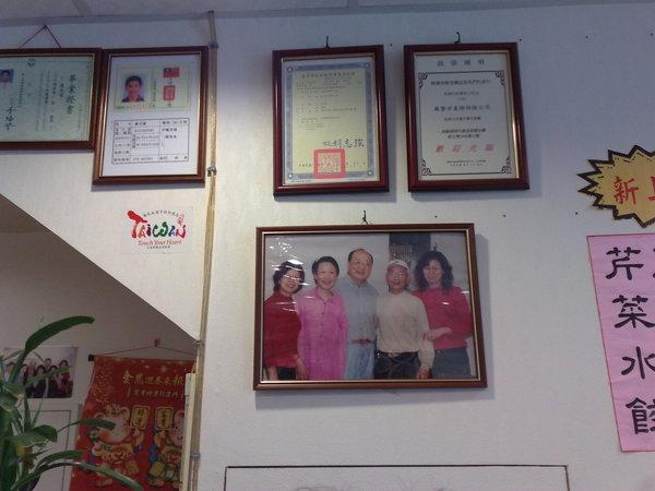 「老舅的家鄉味」牆上的胡自強夫婦照片