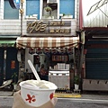 宜蘭火車站附近,好吃的芋仔冰