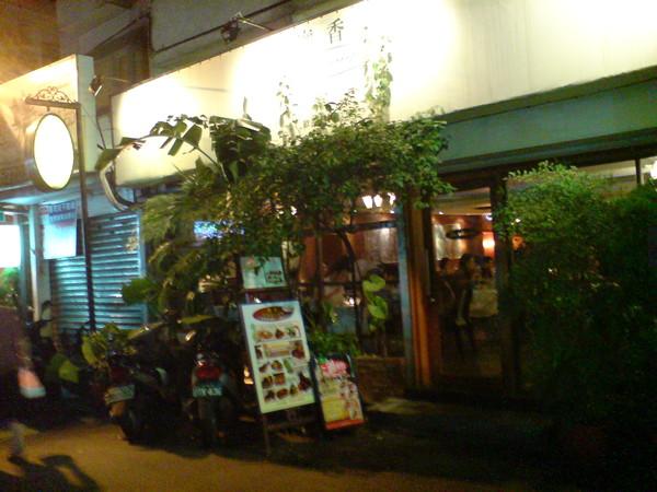 廊香餐廳門口