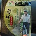 台南觀光護照