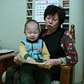 奶奶教我唸國字