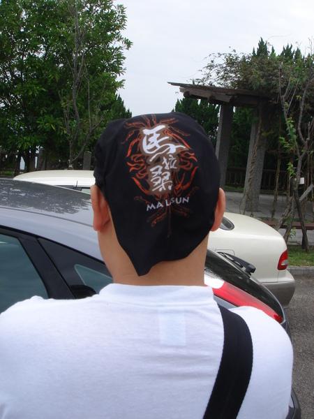 馬拉桑頭巾背面