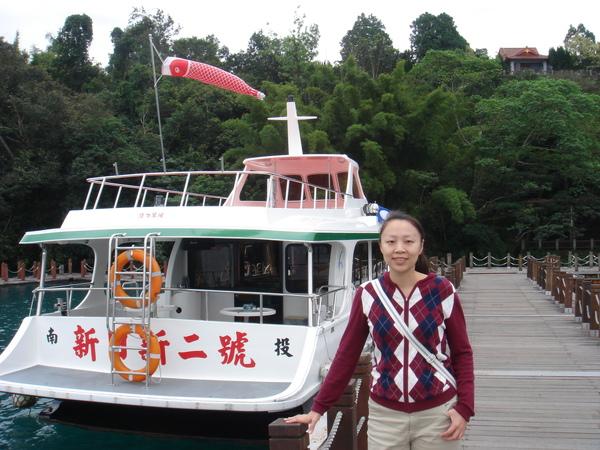 日月潭遊船-2