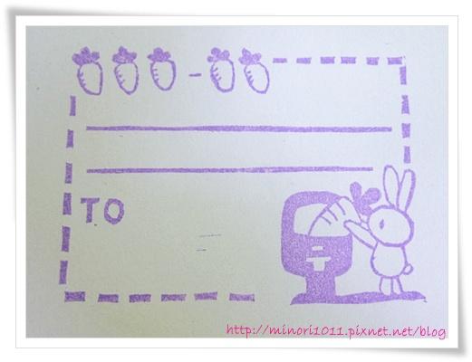 兔兔要把心愛的紅蘿蔔寄給朋友