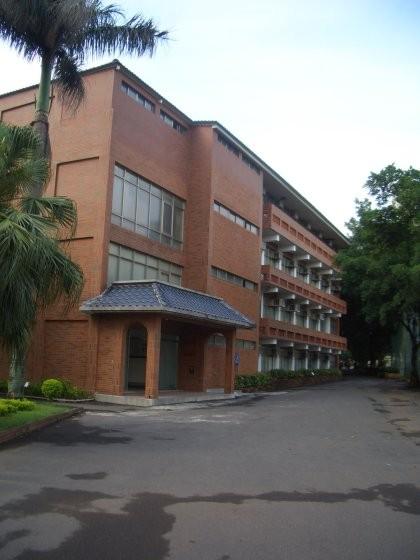 真理-行政大樓