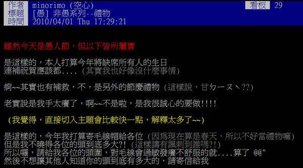 2010nofull_xmas.jpg
