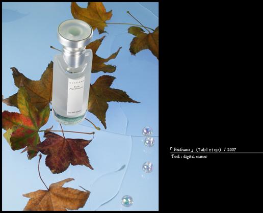 「Perfume」(Tabletop) / 2007