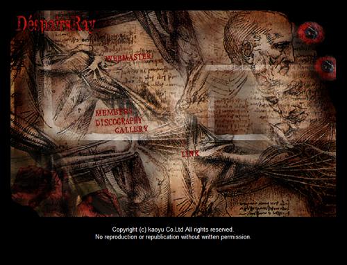 D'espairsRay 非官方網站 , 2006