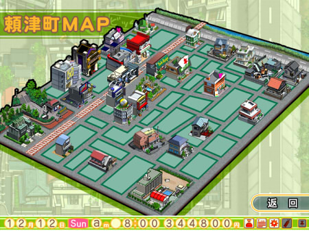 下級生2map