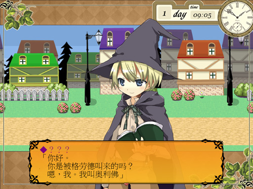 ScreenShot_2014_0119_10_01_31