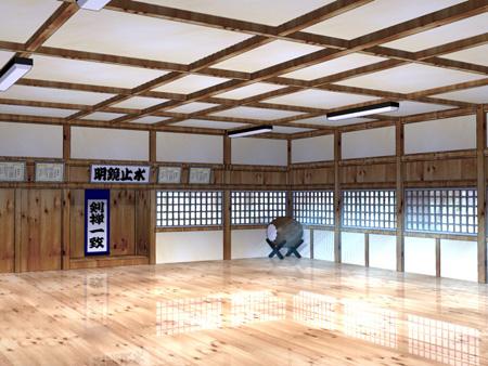 kendo_1_school_bg