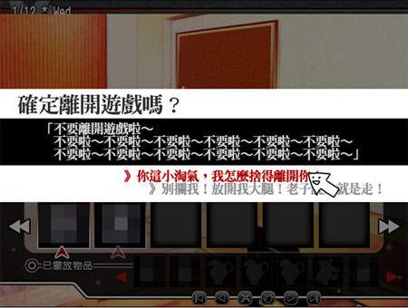 game_X.jpg