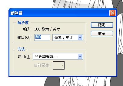 comic04.jpg