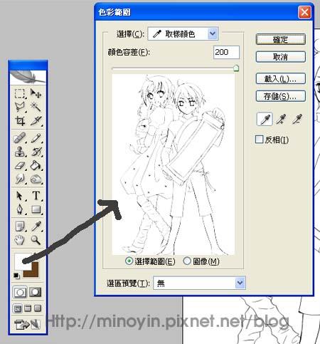 pencil03.jpg