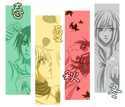 2010_4_seasons.jpg