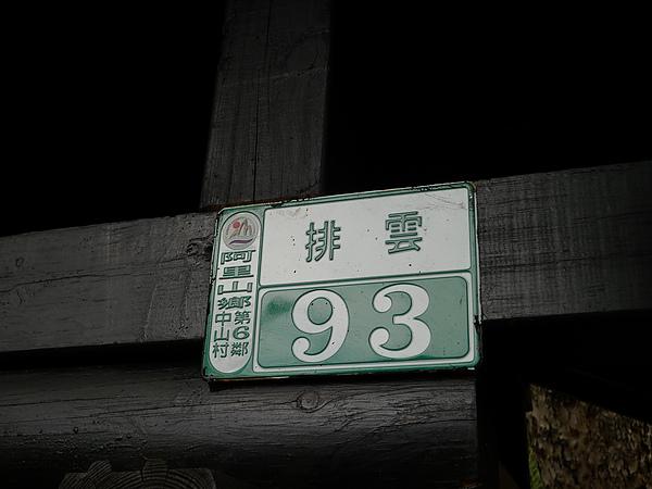 P1060828.JPG