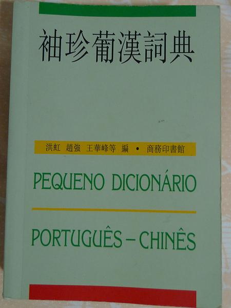 P1110368.JPG