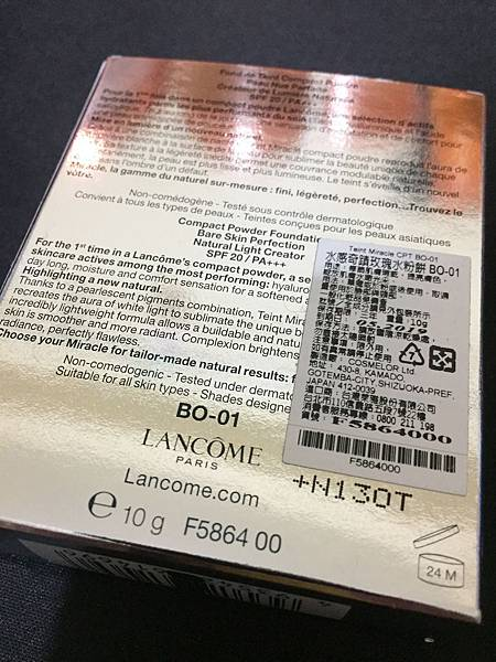 蘭蔻-水感奇蹟玫瑰水粉餅 BO-01