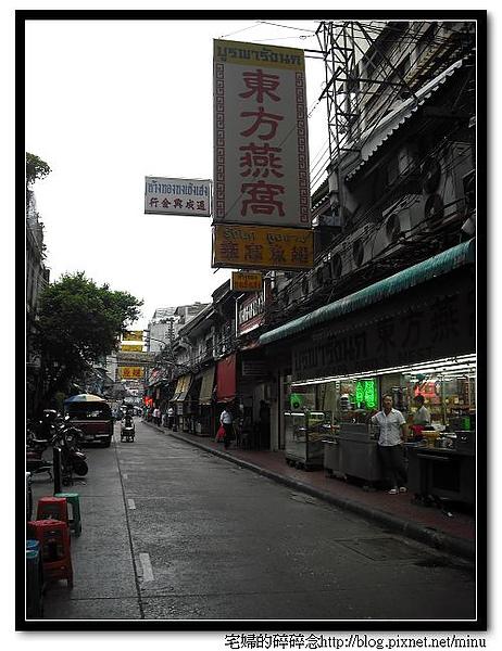 曼谷第六天 040.jpg