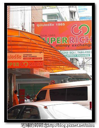 曼谷第三天 043.jpg