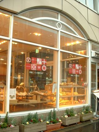 表参道的漂亮麵包店