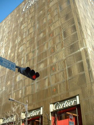 卡地亞大樓