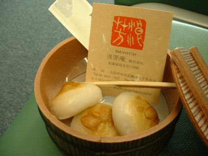 京成站買的小零食