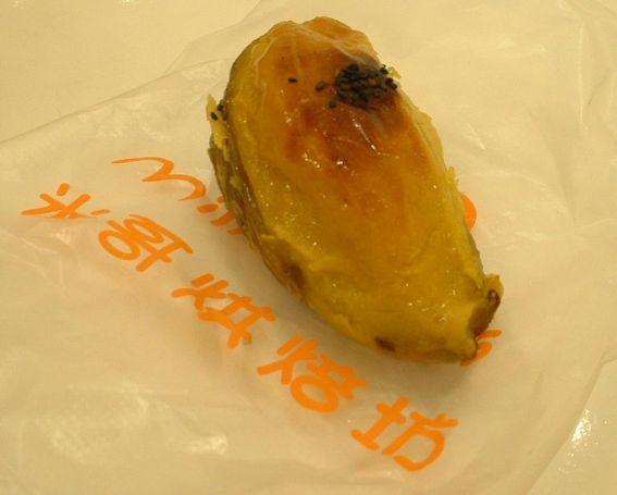 奇哥烘培坊焗蕃薯