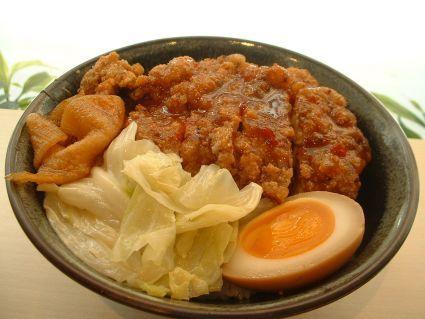 米舖泰式雞腿飯