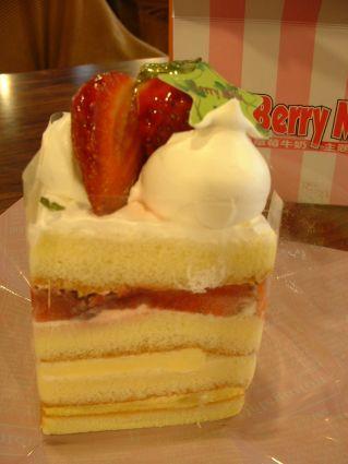 草莓牛奶蛋糕