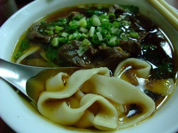 黃家牛肉麵