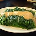 維多利亞茶餐廳腐乳空心菜