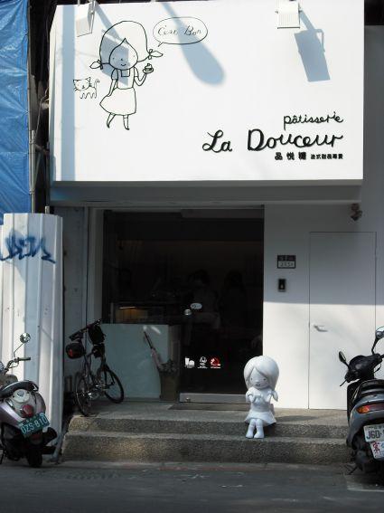 法式甜點店5.jpg