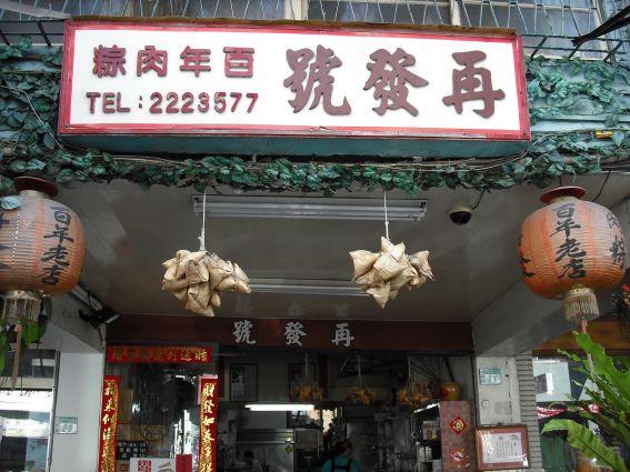 肉粽2.jpg