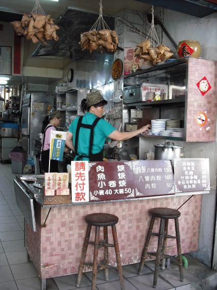 肉粽3.jpg